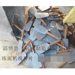 练泥机-鲁飞机械制造亚博ios下载-练泥机型号图片