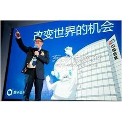 江都区盒子支付手机pos机找一级代理商图片