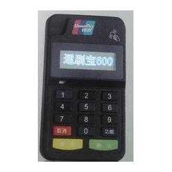 沭阳县钱盒手机pos机找一级代理商图片
