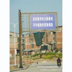 交通标志杆厂家-力胜金属构件值得信赖-镇江交通标志杆图片