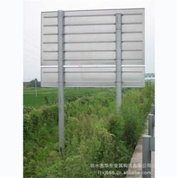 公路标志杆安装_标志杆_华东金属构件质量有保证(查看)