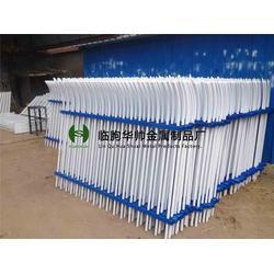 华帅金属制品(图)_锌钢栅栏 静电喷塑_锌钢栅栏图片