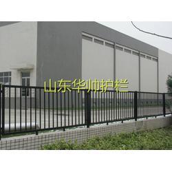 护栏 华帅金属制品 大料锌钢护栏图片