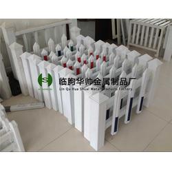 优质PVC栅栏 河南PVC栅栏 华帅金属制品(图)图片