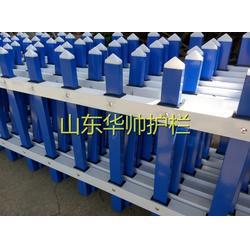 庆阳锌钢护栏_锌钢护栏_华帅金属制品图片