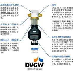 亚胜机电品牌第一(图)_净水器厂家_净水器图片