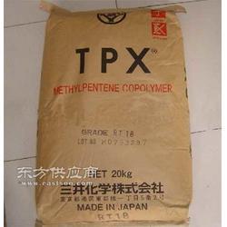 供应大量现货TPX塑料TPX塑料图片