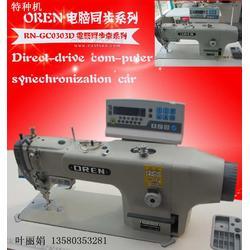 电脑平缝机机厚料皮具电脑车 供应奥玲针车RN-GC03D图片