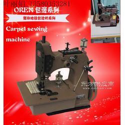 GN20系列地毯包边机 多功能电动地毯包边机 包缝机双针图片