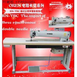 长臂DY 车厂价直销 直供加工厂家缝纫机设备图片