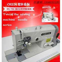 RN872/842薄、中、厚料电动双针平缝机日本奥玲图片