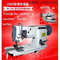 RN-TBC雙針三同步縫紉機同步平縫機全新廠價圖片