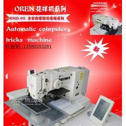 花样刺绣机电子花样机 可定做各种尺寸 商标机图片