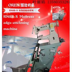 封边机机械厂家 包缝机 日本奥玲加工定制缝纫机图片