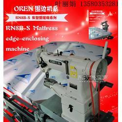 奥玲床垫围边机日本RN8B-S 厂家直销包缝缝纫机 供应加工厂用图片