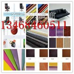 PU坐垫革 PU坐垫革生产厂家图片