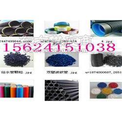 PVC再生塑料颗粒图片