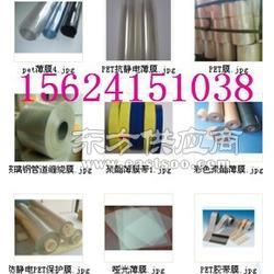 环型变压器聚酯薄膜带图片