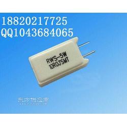 水泥电阻/立式水泥电阻SQM5W10W20W270欧10欧51K欧330欧620欧图片