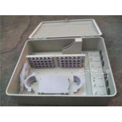48芯SMC光纤分纤箱-生产厂家图片