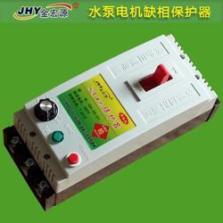 赣州水泵保护器|断相水泵保护器|断相水泵保护器型号图片