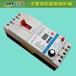 潜水泵保护器规格-金宏源电子(在线咨询)-安阳潜水泵保护器图片