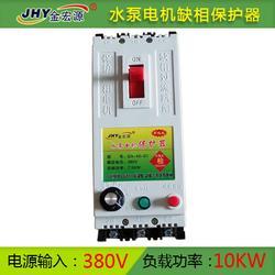 水泵保护器生产厂家|新余水泵保护器|断相水泵保护器图片