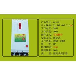 河南金宏源电子(图)_潜水泵保护器厂家_南阳潜水泵保护器图片