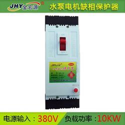 水泵保护器_水泵保护器经销_金宏源(优质商家)图片