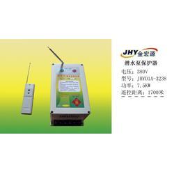 名牌潜水泵遥控器_远程潜水泵遥控器接线_湖南潜水泵遥控器图片