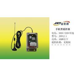 水泵遥控开关(图),抽水泵手机遥控器,手机遥控器图片