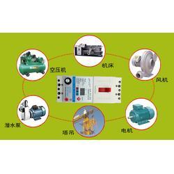 潜水泵保护器厂家直销-潜水泵保护器-河南金宏源电子(查看)图片