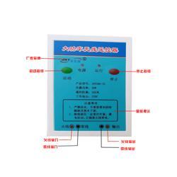 潜水泵遥控器厂家-潜水泵遥控器-金宏源电子图片
