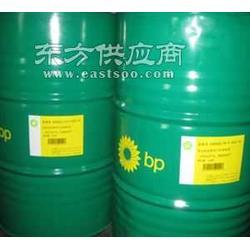 供应BP Energol DS3 154图片