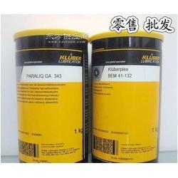 Kluberoil GEM 1-460 N高性能多用途矿物型齿轮油图片