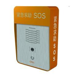 长飞电子(图)、ATM机紧急求助IP网络对讲、IP网络对讲图片