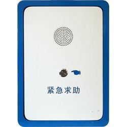 长飞电子(图)|火车站专用IP网络对讲|IP网络对讲图片