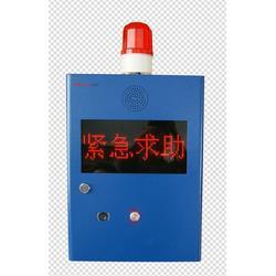 长飞(图)、供应贵州省IP网络对讲机、IP网络对讲机图片