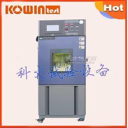 现货供应高低温湿热老化箱,可程式温湿度循环测试箱图片