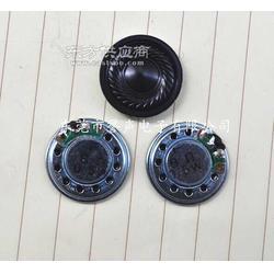 20厘电子喇叭 20mm电子喇叭 20mm扬声器喇叭图片
