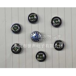 13.6mm黑磁加布加华司苹果耳机喇叭图片