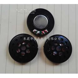 FM蓝牙耳机用喇叭 FM蓝牙耳机喇叭生产厂家图片