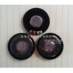 36厘白钢磁耳机喇叭图片