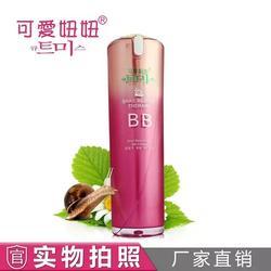 美白BB霜oem公司、美白BB霜、欧珀雅化妆品订购图片
