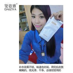 欧珀雅化妆品(图)_膏状面膜微商加盟_面膜微商加盟图片