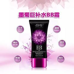 护肤BB霜怎么用|欧珀雅化妆品(在线咨询)|揭阳护肤BB霜图片