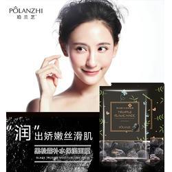 蚕丝面膜多少钱-欧珀雅化妆品(在线咨询)广州蚕丝面膜图片