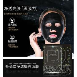 面膜贴代工-海珠区面膜贴代工-欧珀雅OEM图片
