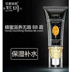 揭阳BB霜代加工-欧珀雅化妆品订购-BB霜代加工厂家图片