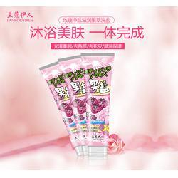 沐浴露生产-沐浴露-欧珀雅化妆品455(查看)图片